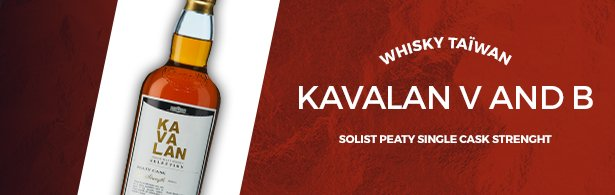 Kavalan-menu
